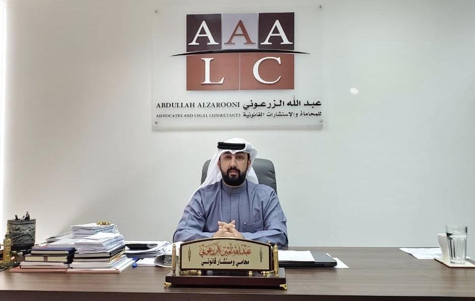 محامي في دبي - مكتب محاماة في دبي- محامي في الامارات-مكاتب محاماة في دبي.